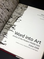 Word into Art (Signed copy)