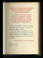 Constitution (Fundamental Law) of the USSR